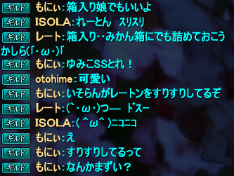 20140410_07.png