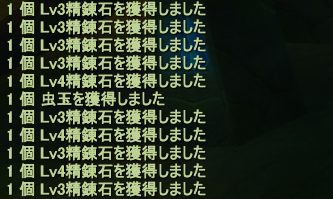 20140410_16.png