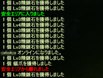 20140410_17.png