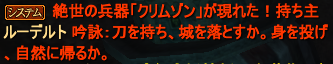 20140415_01.png