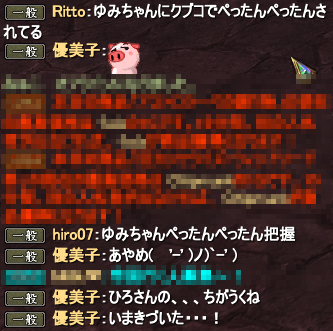 20140415_13.png
