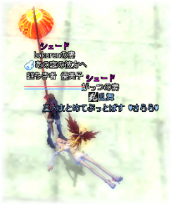20140415_16.png
