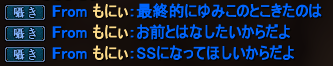 20140415_19.png