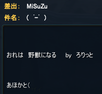 20140419_04.png