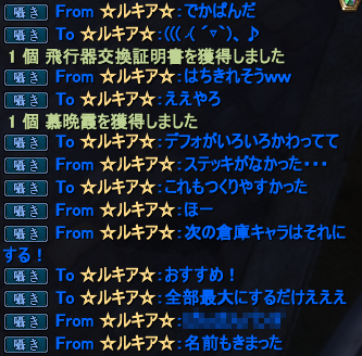 20140421_02.png