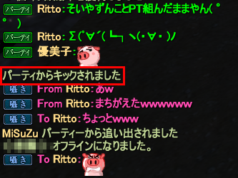 20140421_11.png
