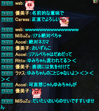 20140421_17.png