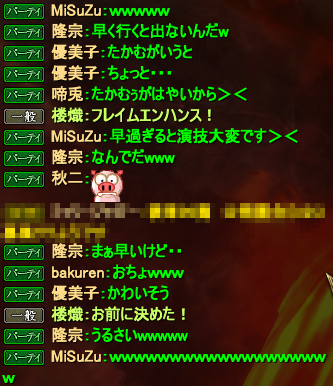 20140427_13.png