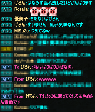 20140501_01.png