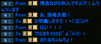 20140501_02.png