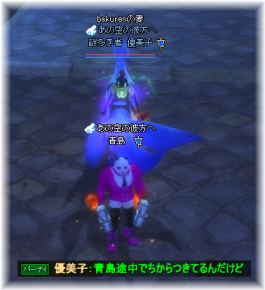 20140501_07.png
