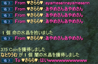 20140501_14.png