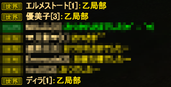 20140504_06.png