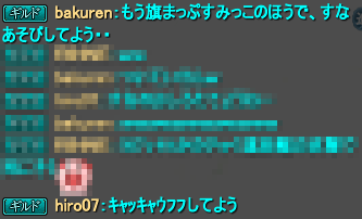 20140504_07.png