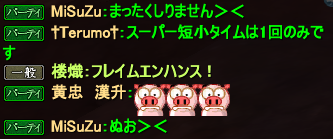 20140504_13.png