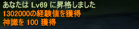 20140504_16.png