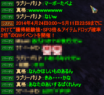 20140508_06.png