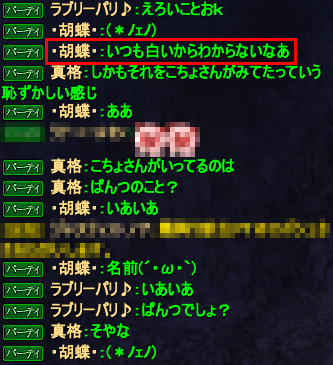 20140508_07.png