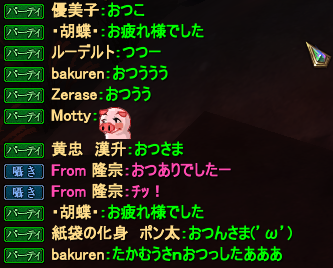 20140508_09.png