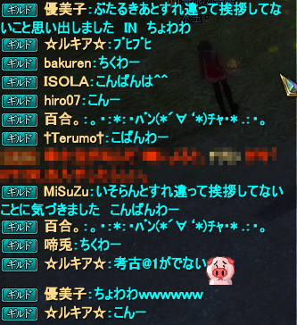20140508_11.png