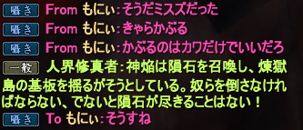 20140511_03.png