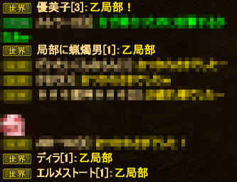 20140511_05.png
