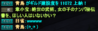 20140526_12.png
