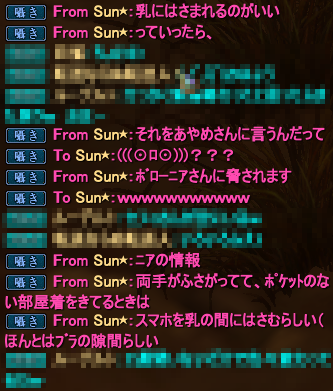 20140529_02.png