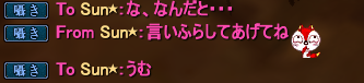 20140529_03.png