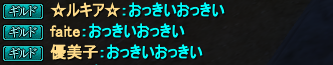20140529_07.png