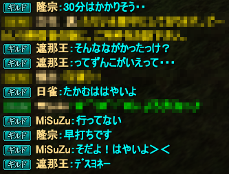 20140529_08.png