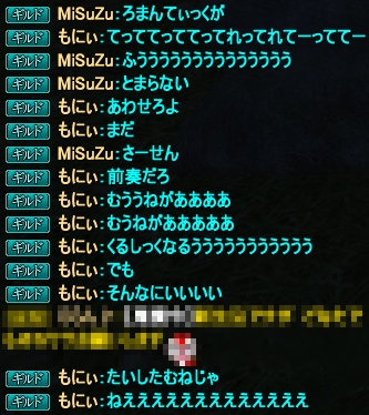 20140529_09.png