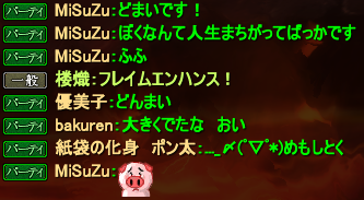 20140617_01.png