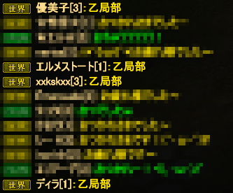 20140618_03.png