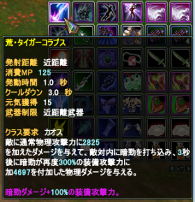20140618_10.png