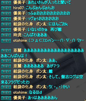 20140620_01.png