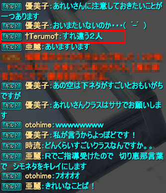 20140620_02.png