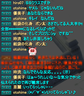 20140620_03.png