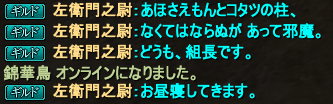 20140620_06.png