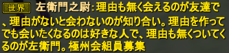 201406228_03.png