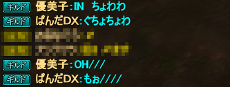 20140704_03.png
