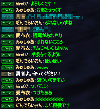 20140704_05.png