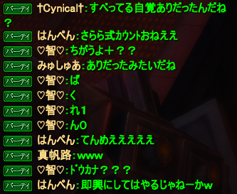 20140704_08.png