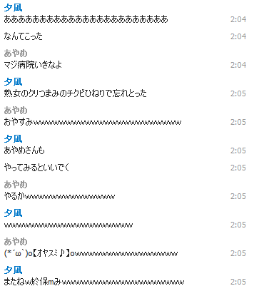 20140705_02.png