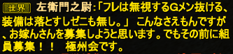 20140705_04.png