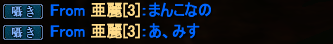 20140705_06.png