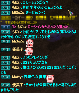 20140705_07.png