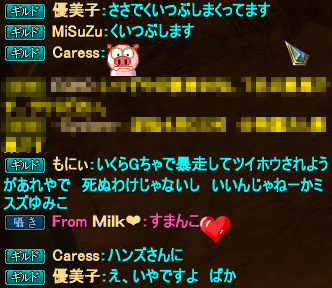 20140705_08.png