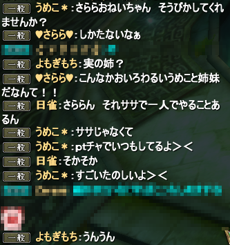 20140714_01.png