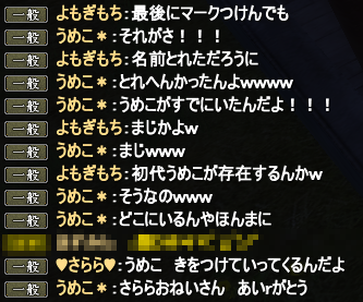 20140714_02.png